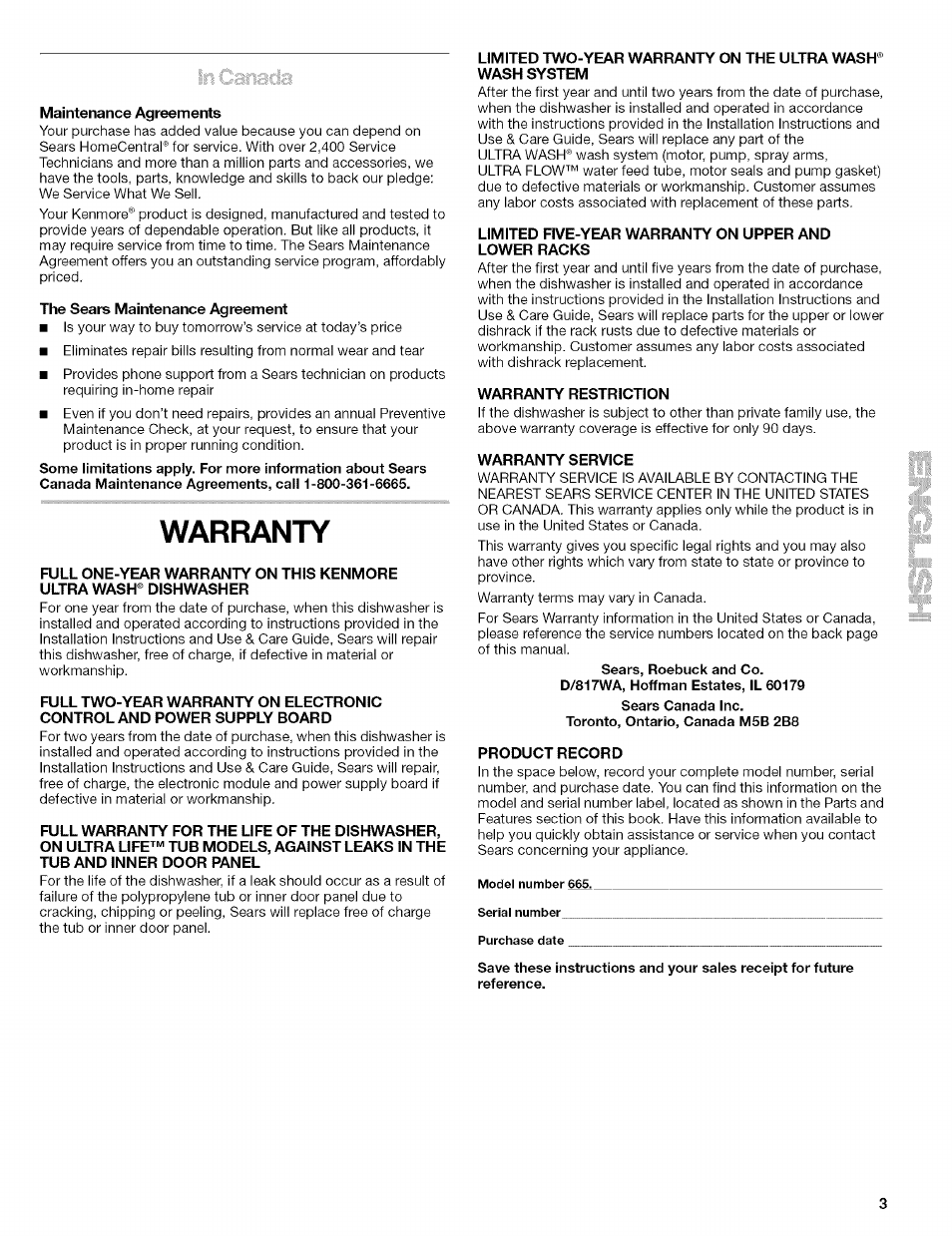 Maintenance agreements, The sears maintenance agreement