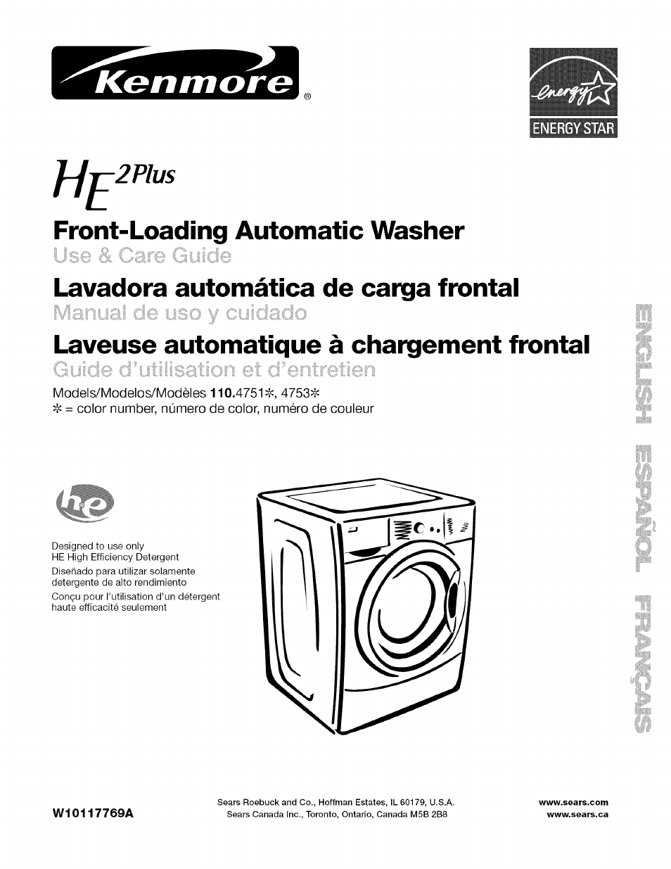 kenmore he2 plus user manual 80 pages also for he2plus 110 4751 rh manualsdir com Kenmore HE2 Plus Manual Clean Cycle Kenmore HE2 Plus Parts Manual