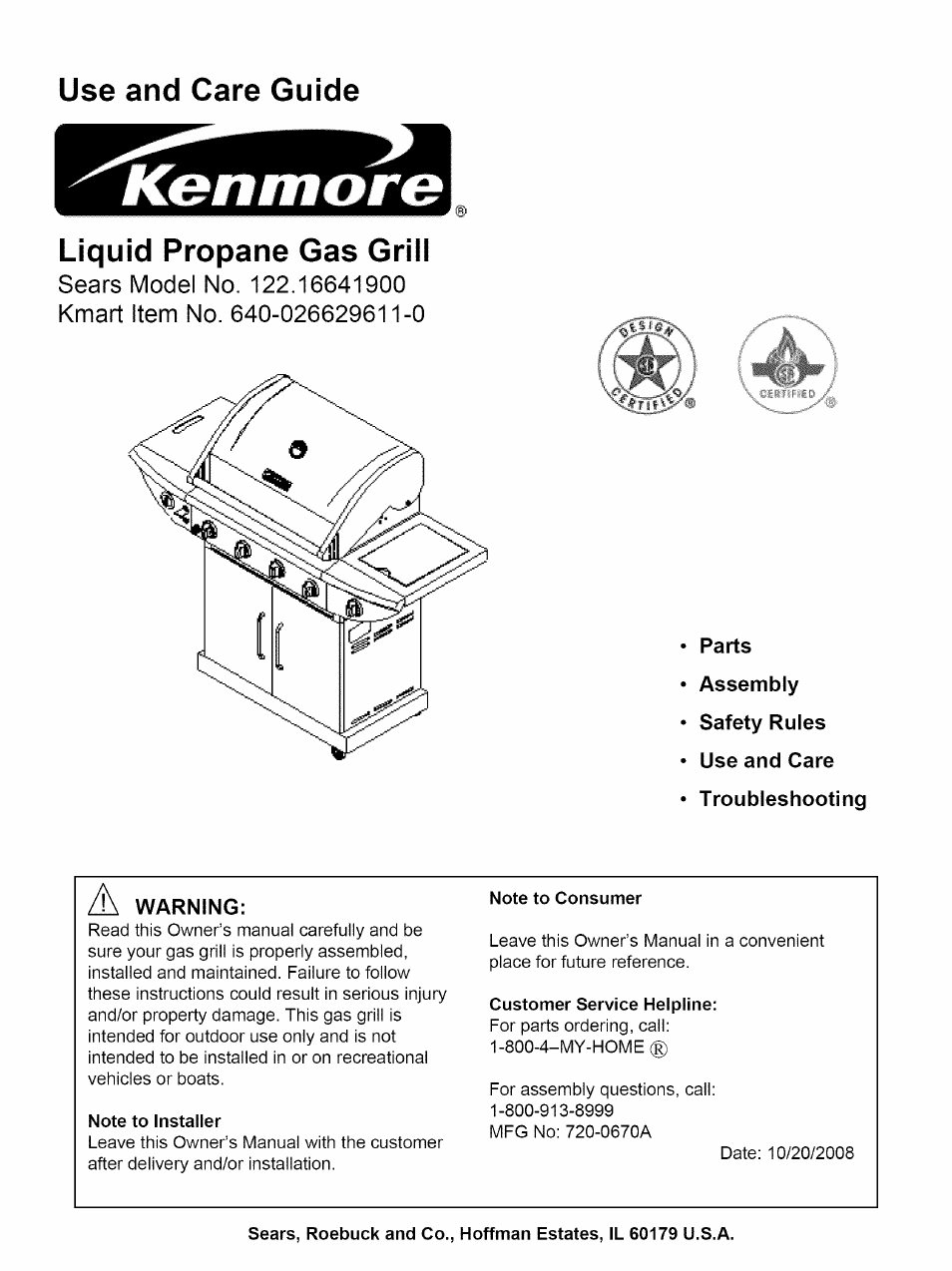 kenmore 122 16641900 user manual 19 pages rh manualsdir com Kenmore Gas Range Kenmore Elite Washer