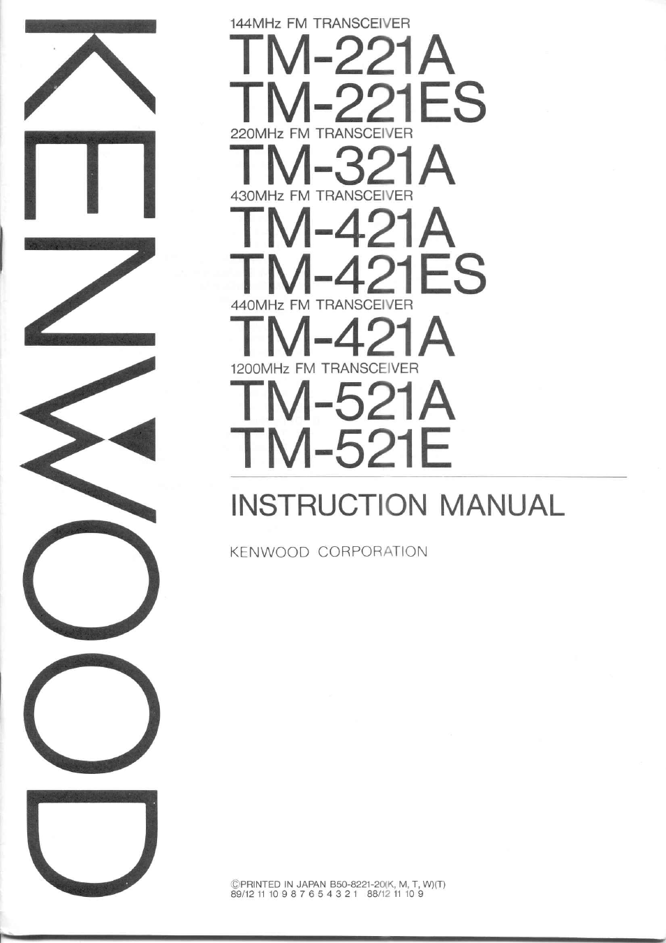 Kenwood TM-521E User Manual | 29 pages | Also for: TM-221ES, TM-421ES, TM-221A,  TM-521A, TM-321A