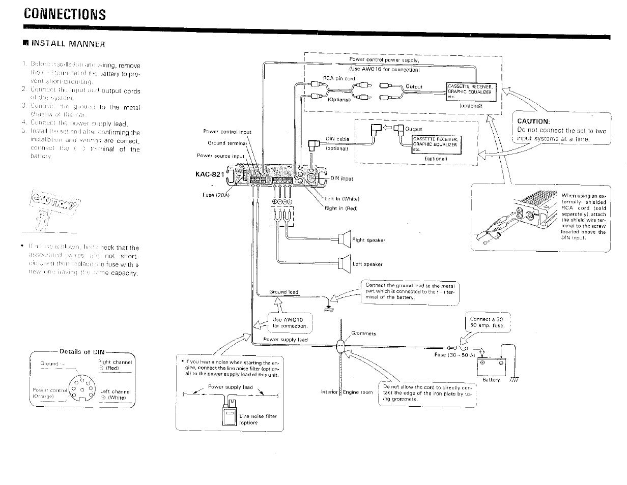 kenwood kac 821 user manual page 5 6 rh manualsdir com Kenwood KAC- 8405 Kenwood X1000
