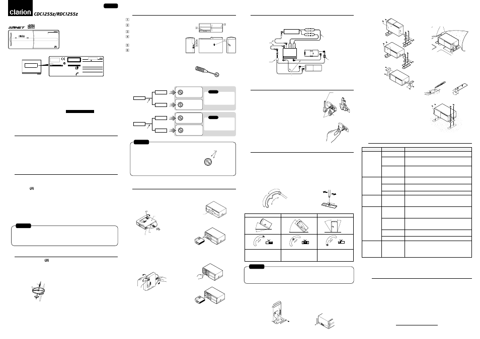 clarion cdc1255z user manual