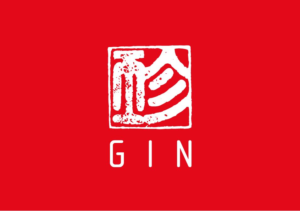 Gin Fuse User Manual