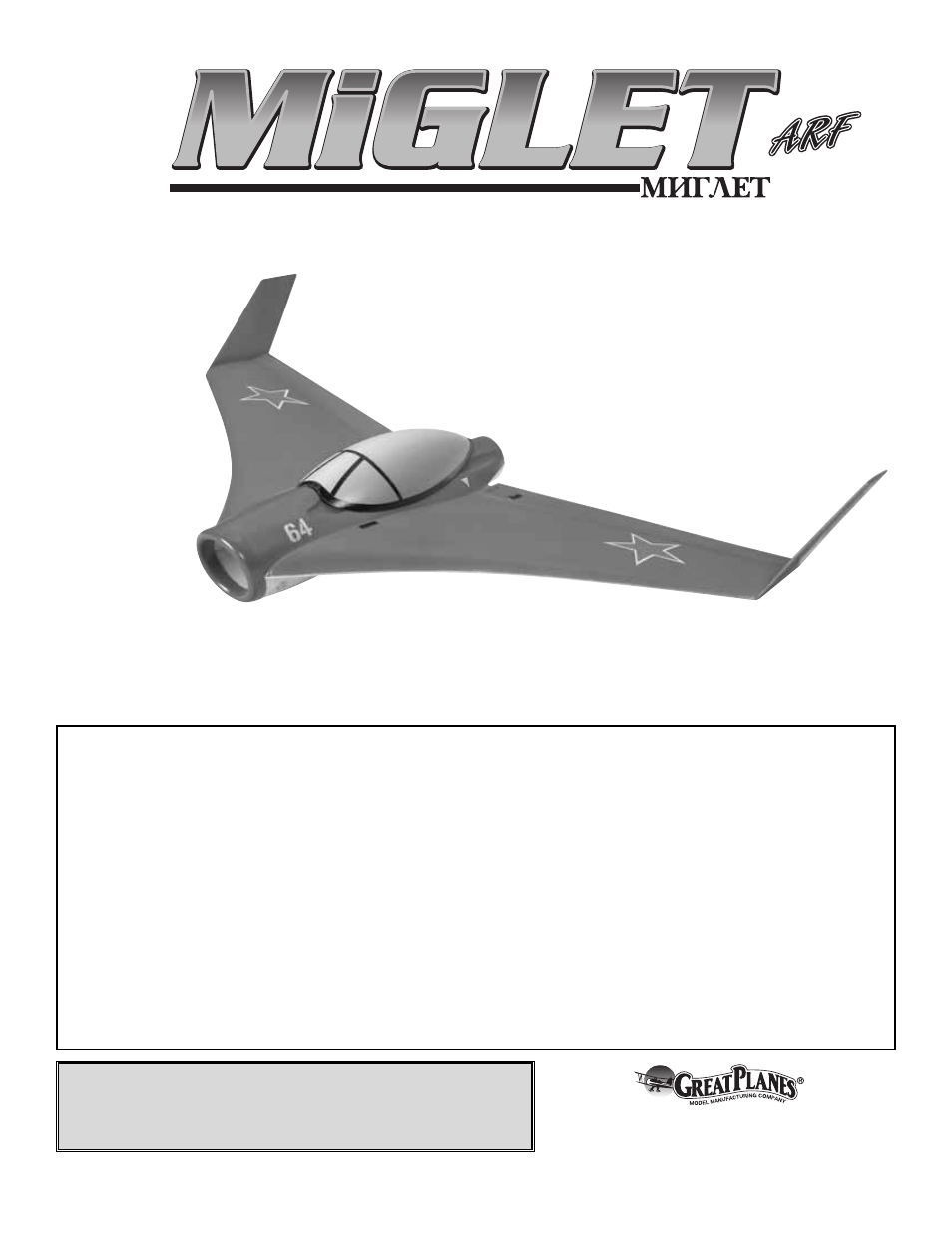 Great Planes MiGLET Ducted Fan ARF - GPMA1866 User Manual