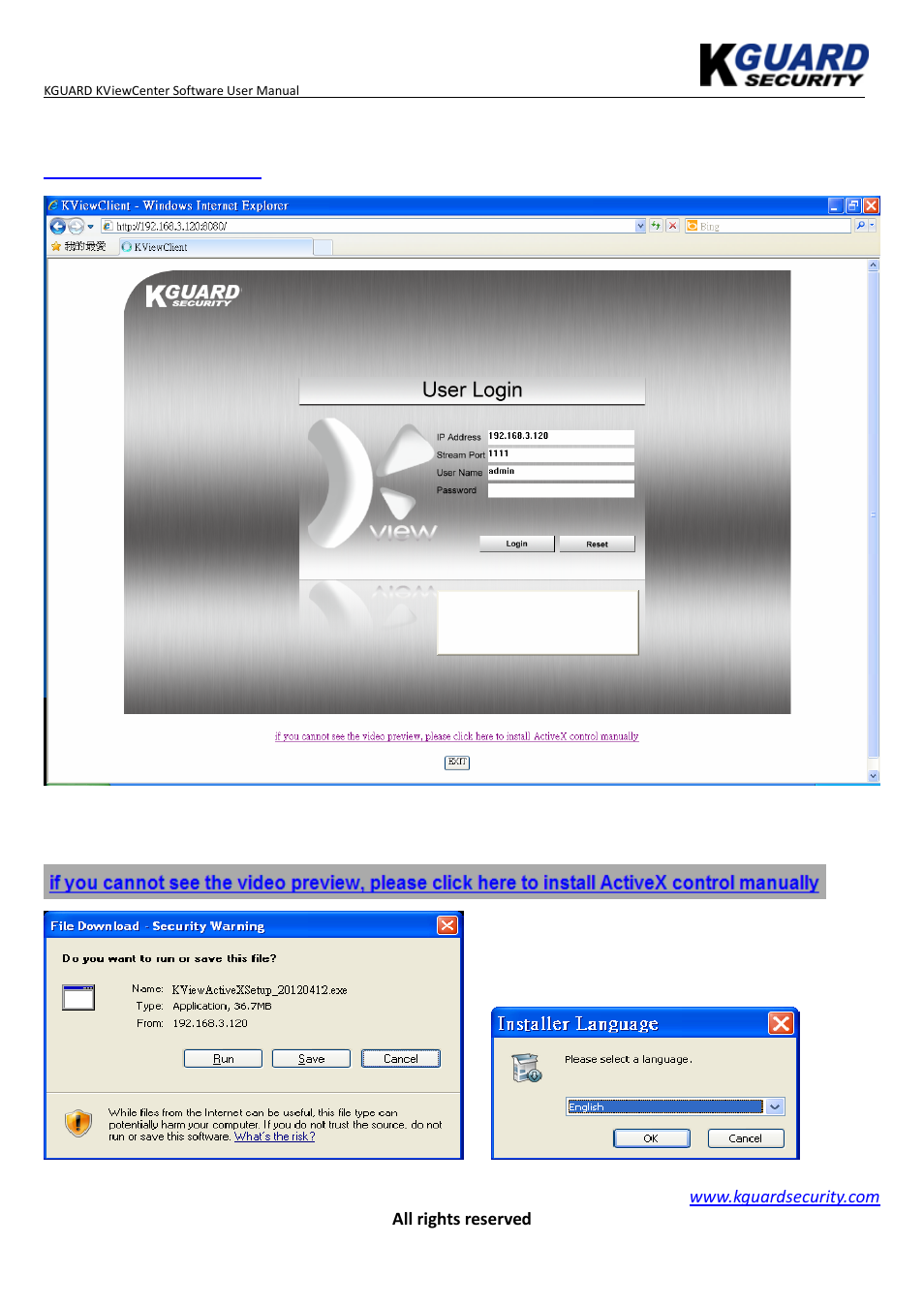 Ie ocx, Download / install dvr activex program | KGUARD Security