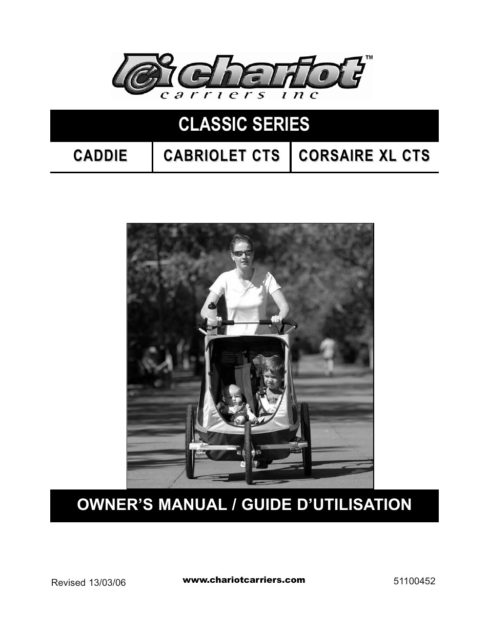 chariot carriers cabriolet cts user manual 14 pages also for caddie rh manualsdir com Online User Guide Example User Guide