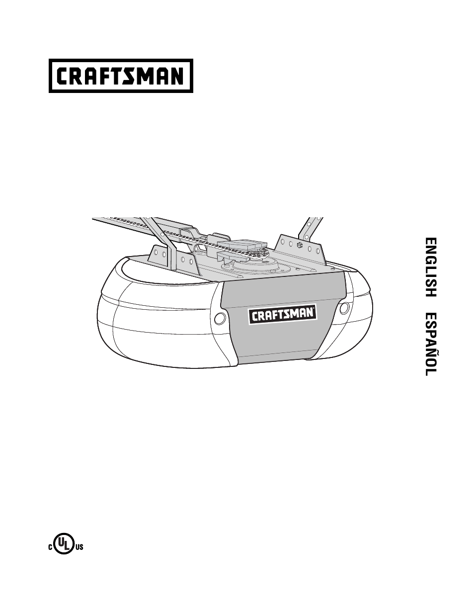 Craftsman 13 Hp Garage Door Opener Wiring Diagram Genie Schematics Honda Car Parts Manual