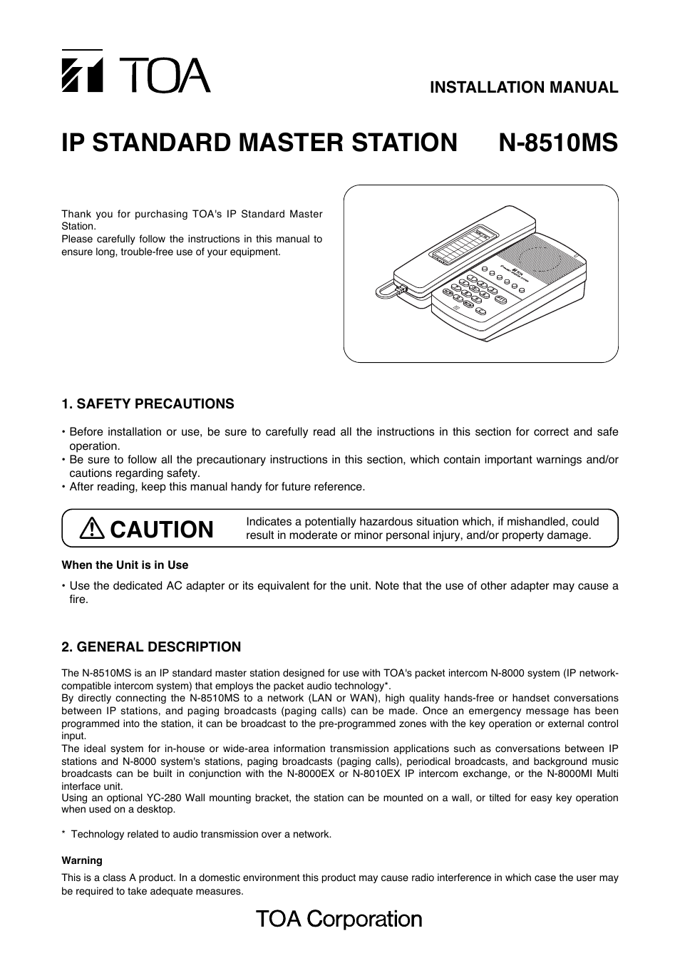 toa n 8510ms user manual 4 pages rh manualsdir com Honeywell Thermostat Installation Manual Gutter Installation Guide