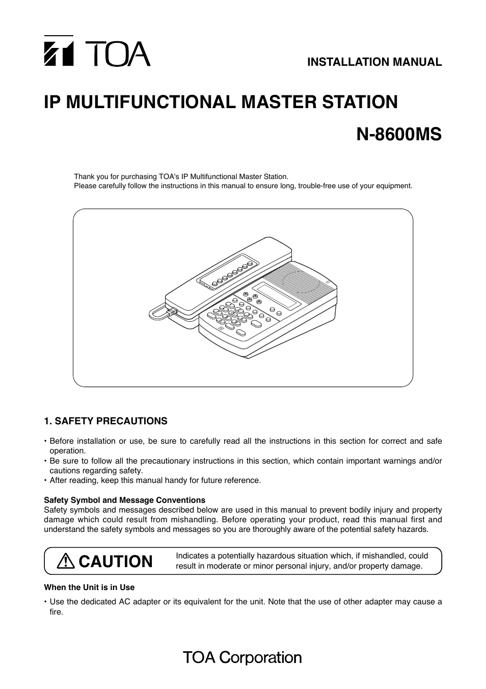 toa n 8600ms user manual 4 pages rh manualsdir com Gutter Installation Guide RV Toilets Installation Diagrams