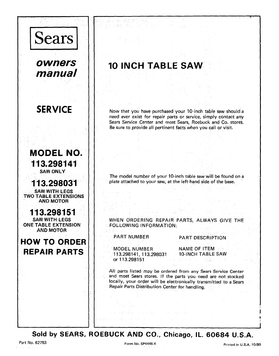 Model no  113 298141, How to order repair parts, 10 inch
