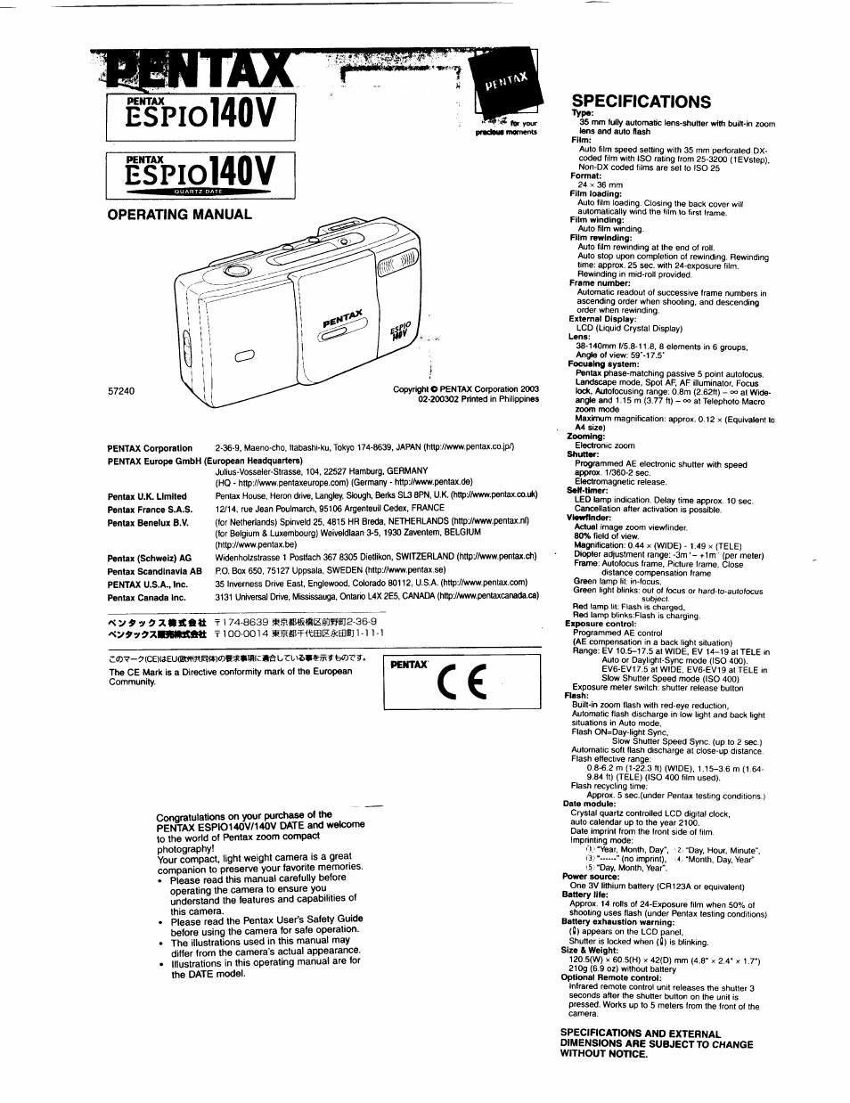 pentax espio 140v user manual 6 pages rh manualsdir com pentax espio 140m manual pentax espio 140v manual