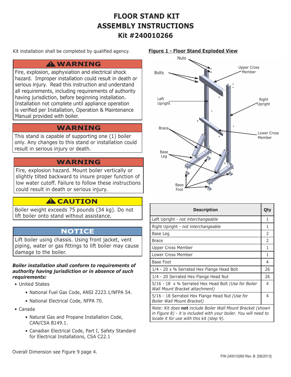 Dunkirk Helix VLT Vertical Laser Tube, Wall Hung Modulating ...