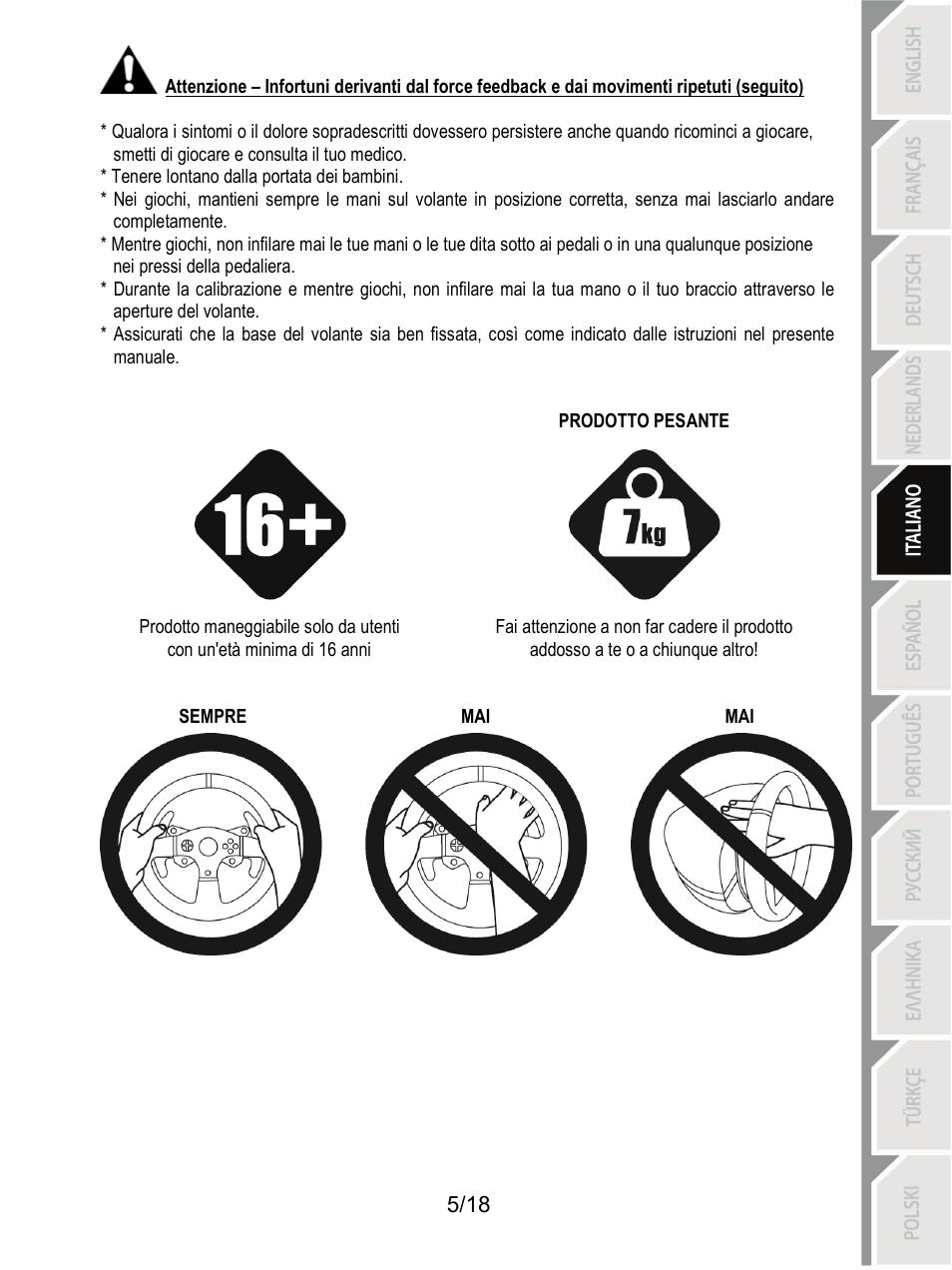 ferrari 458 owners manual