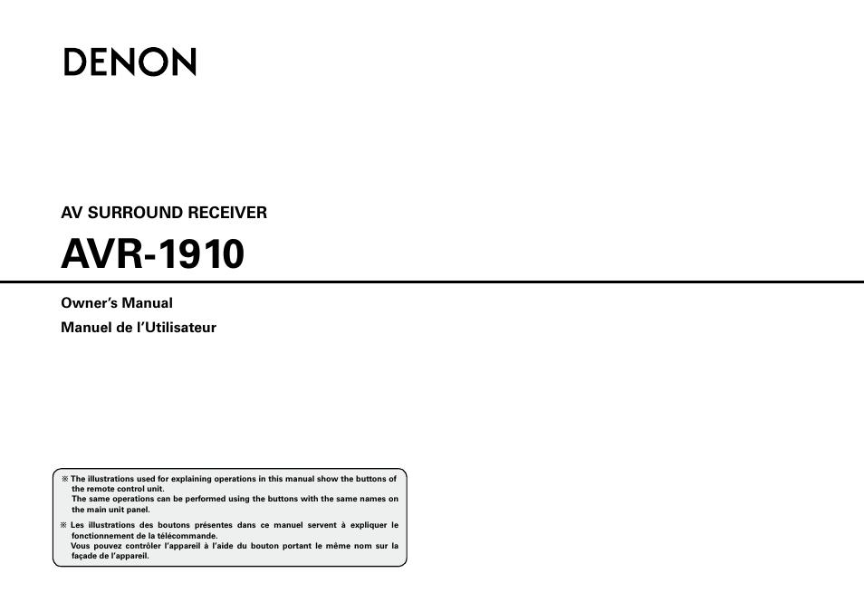 denon avr 1910 avr 1620 avr 1610 service manual download