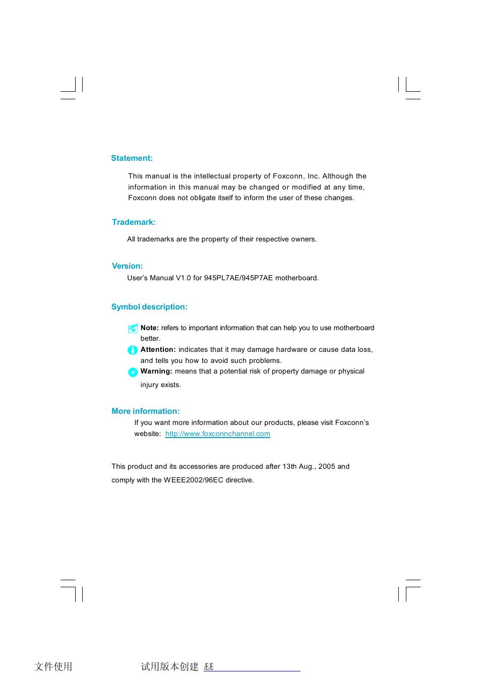 Foxconn 945pl7ae инструкция