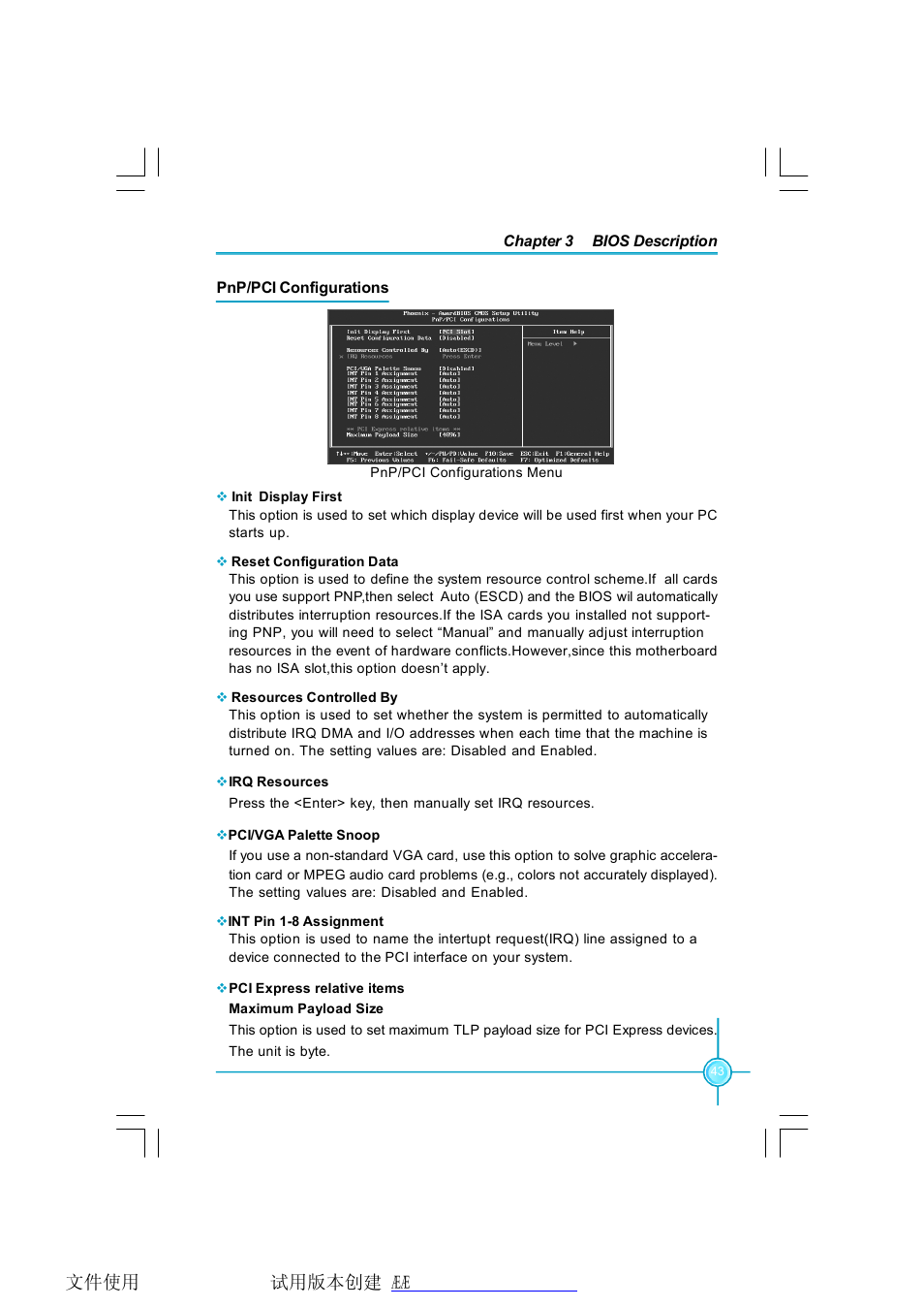 Rice university creative writing notes pdf
