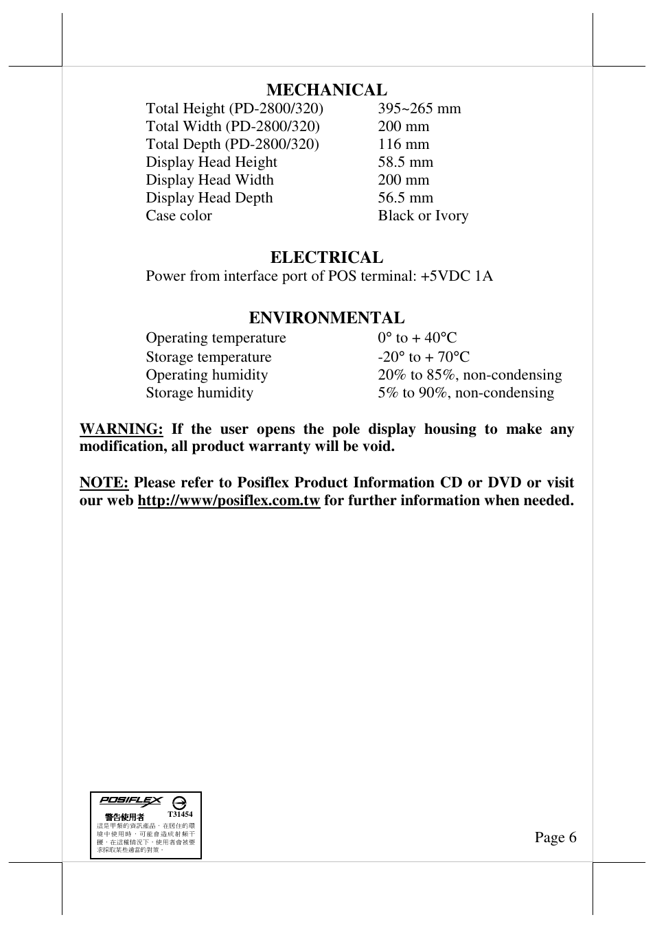 Mechanical Electrical Environmental | Posiflex PD-2800UE User Manual | Page 7 /  sc 1 st  manualsdir.com & Mechanical Electrical Environmental | Posiflex PD-2800UE User ...