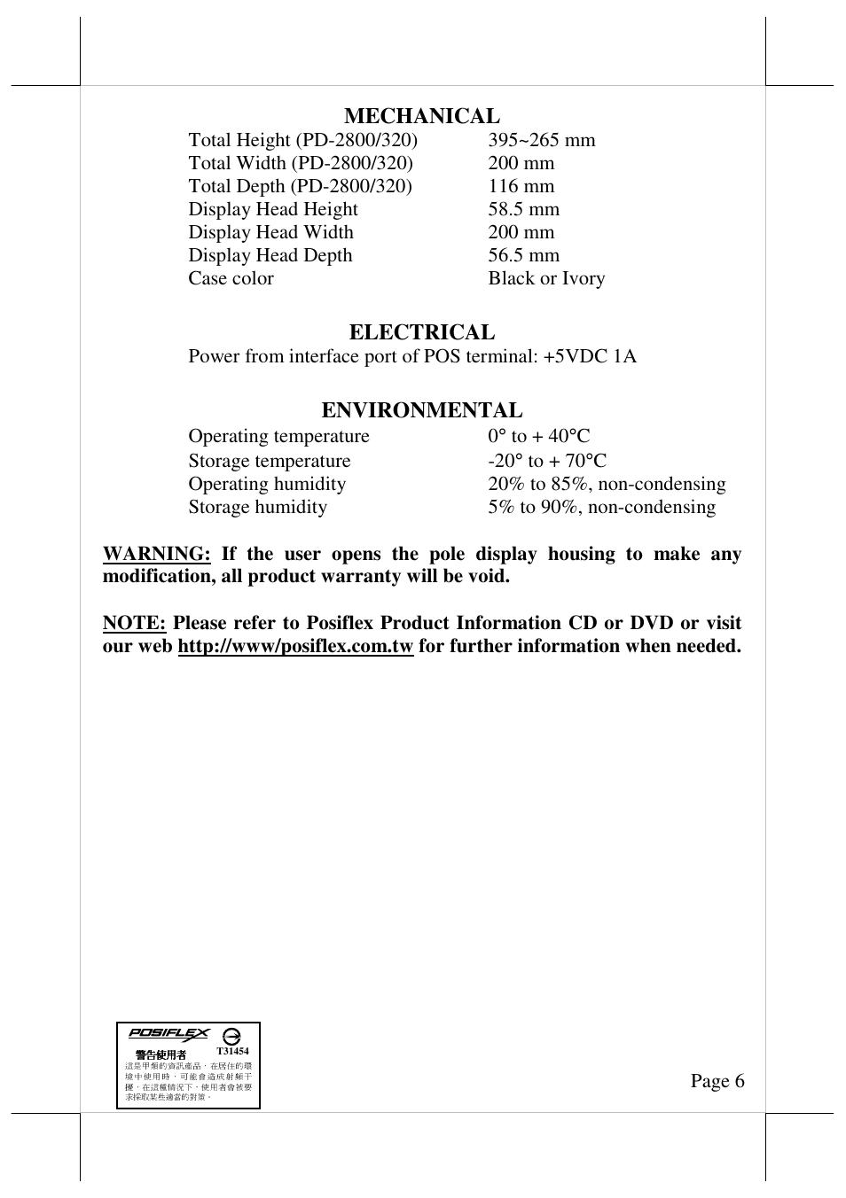 Mechanical Electrical Environmental | Posiflex PD-2800UE User Manual | Page 7 /  sc 1 st  manualsdir.com & Mechanical Electrical Environmental | Posiflex PD-2800UE User ...
