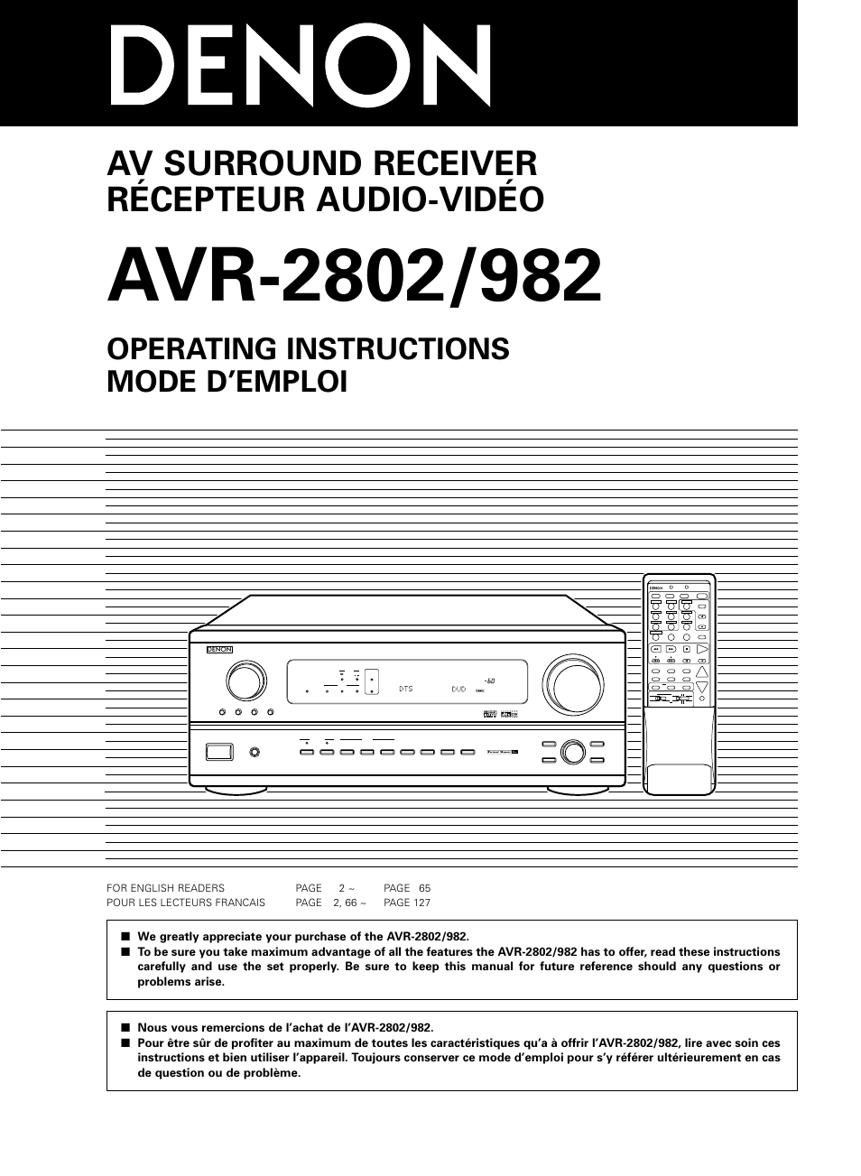 denon avr 2802 982 user manual 73 pages rh manualsdir com denon avr 2800 user manual Denon AVR 3000 Specs
