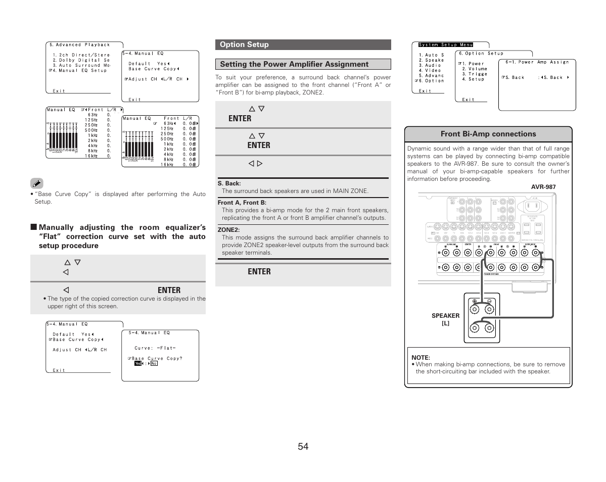 Denon AVR-987 User Manual   Page 58 / 80