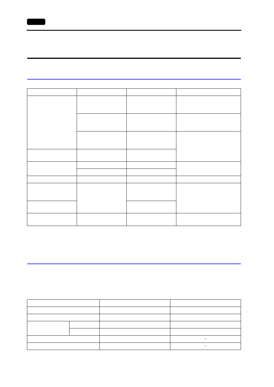 Siemens Plc Available Plcs Communication Setting Hakko Monitouch S7 224 Wiring Diagram V7 Series User Manual Page 297 344