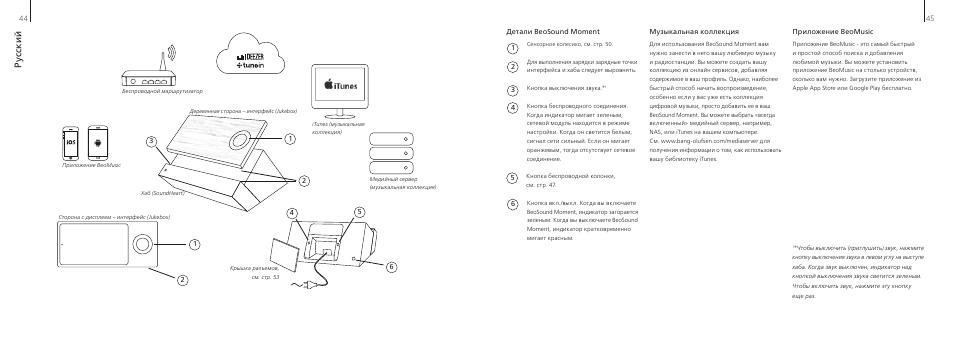 Gionee p3 user manual