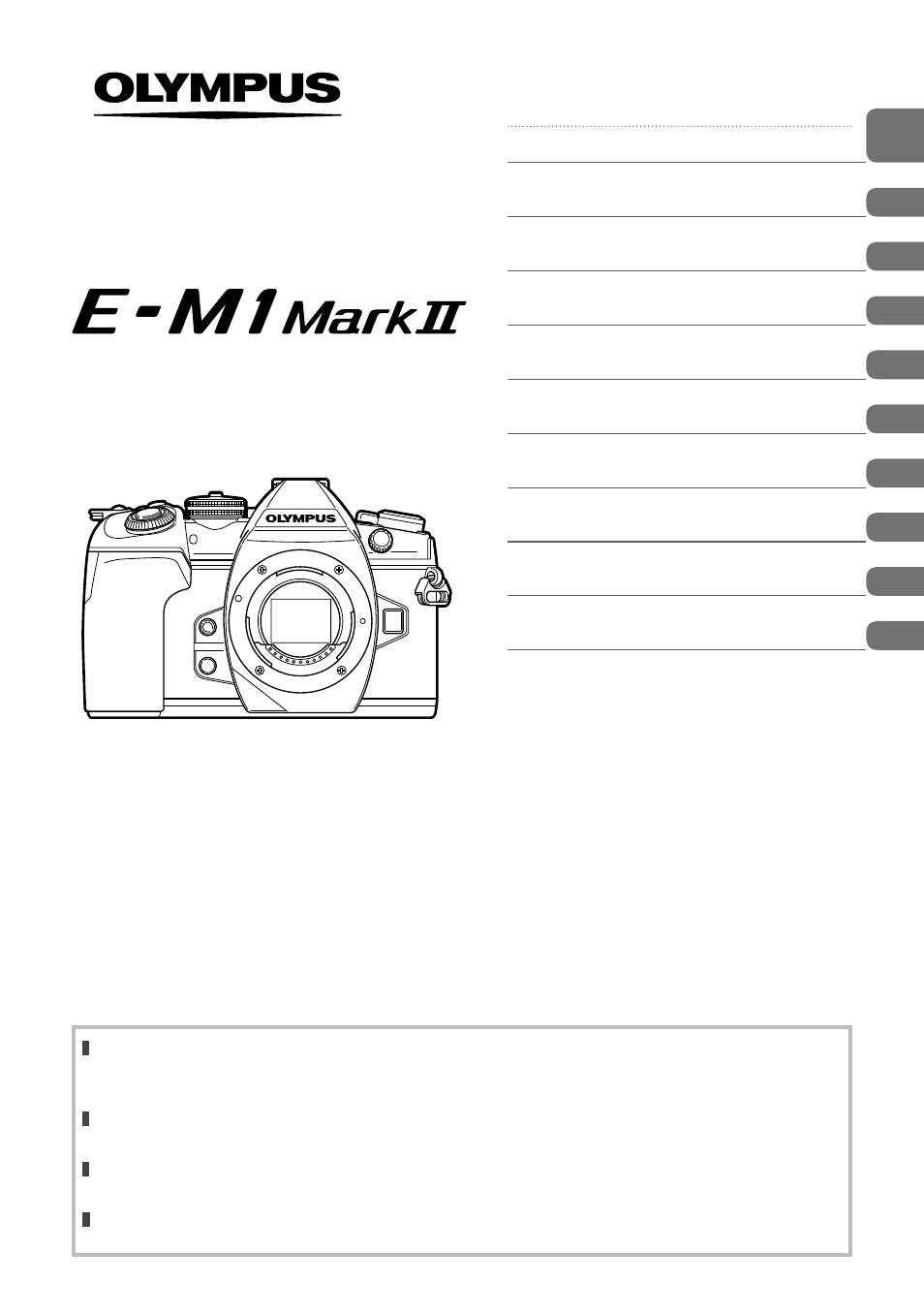 Olympus Om D Manual Auto Electrical Wiring Diagram Defrost Timer Frigidaire Frs20wrh