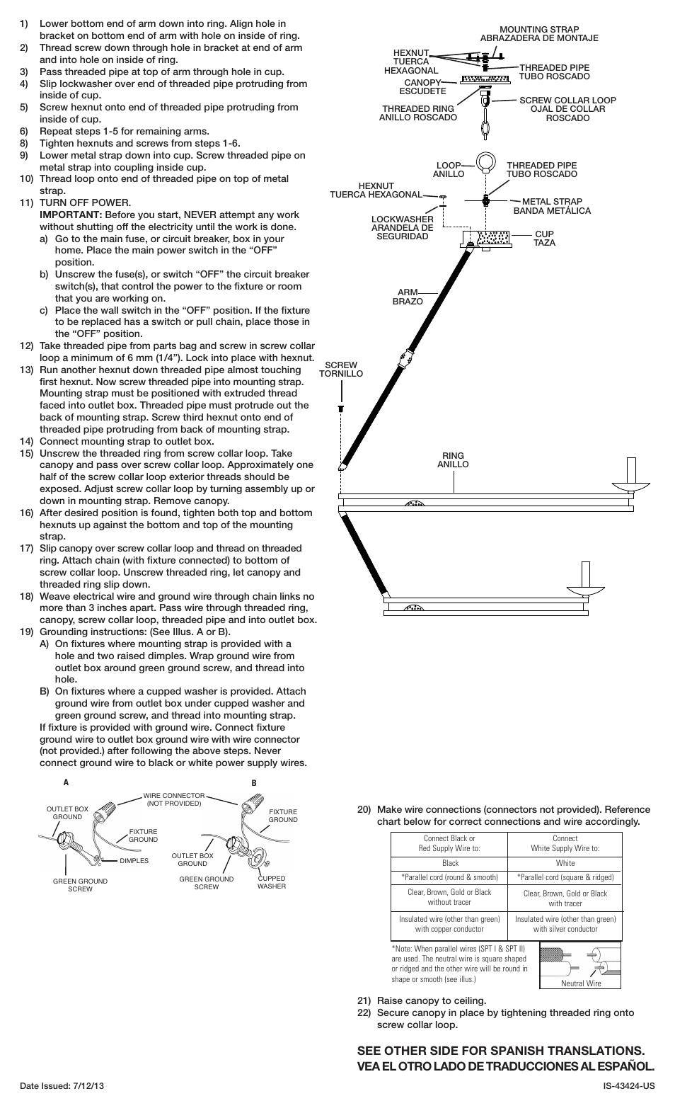 Kichler 43424 User Manual 2 Pages Also For 2048 42338 43193 Wiring Diagram 49448 49094 43123 42903 43652 5085 3674 45113 45061 43655 45478 43284 43243
