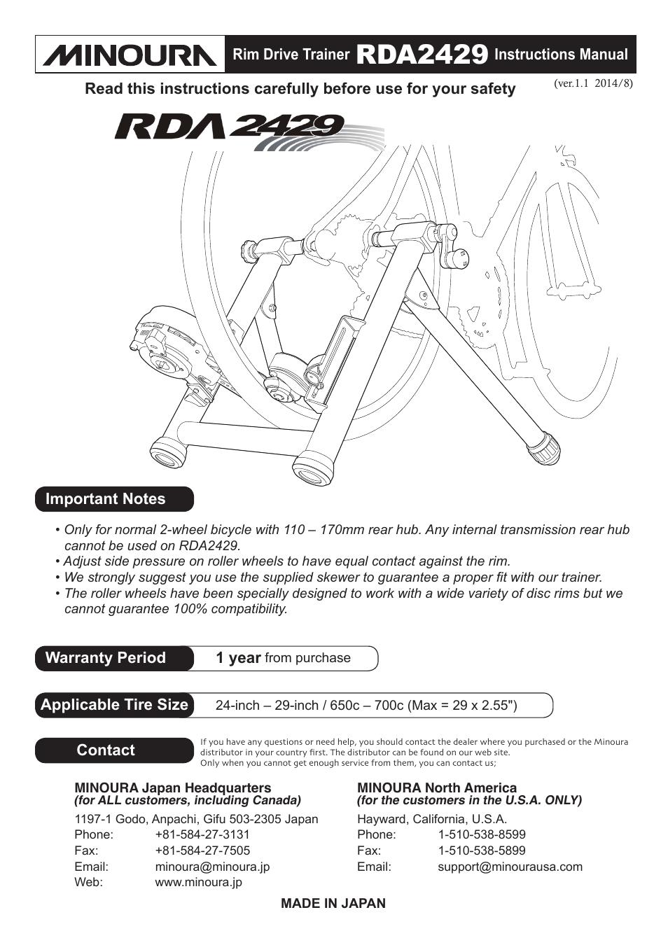 MINOURA RDA2429 User Manual | 8 pages