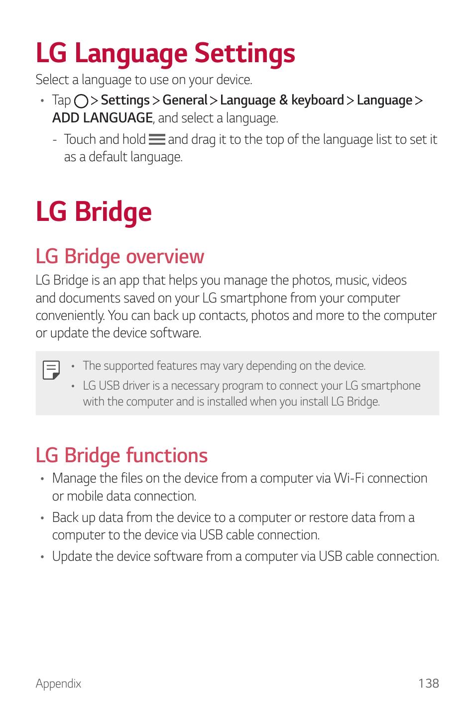 Lg Keyboard Update