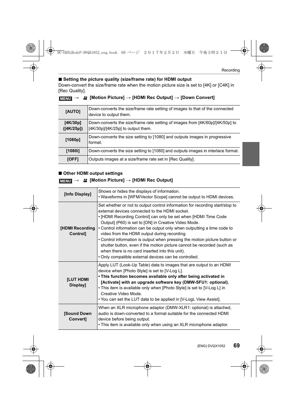 Panasonic Lumix GH5 User Manual | Page 69 / 128