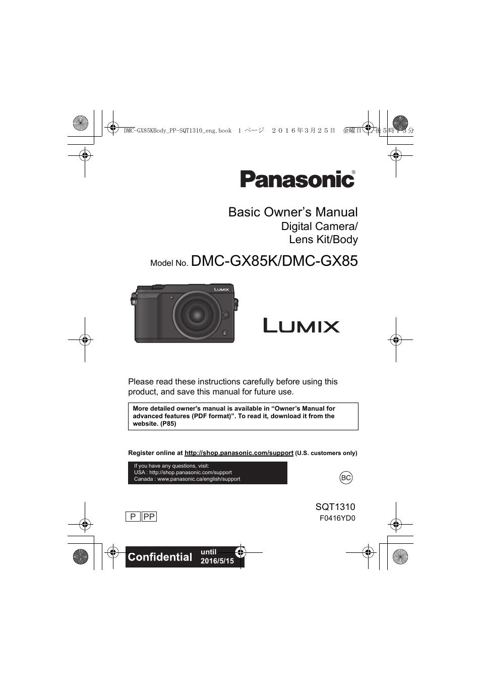 panasonic lumix gx80 user manual 92 pages rh manualsdir com panasonic support manuals model kx-tgf372 panasonic support manuals model kx-tgf372
