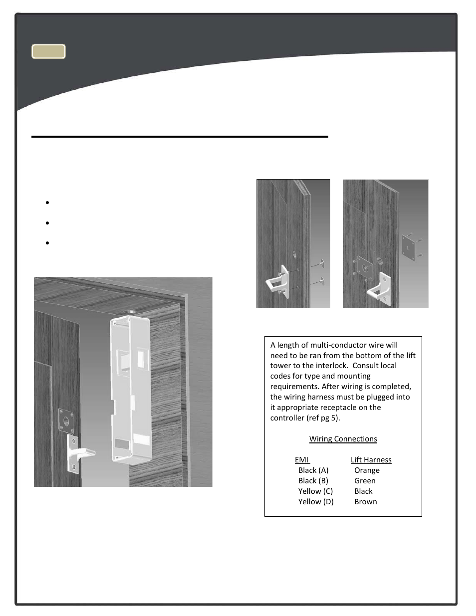 Top Landing Emi Interlock Optional Harmar Mobility