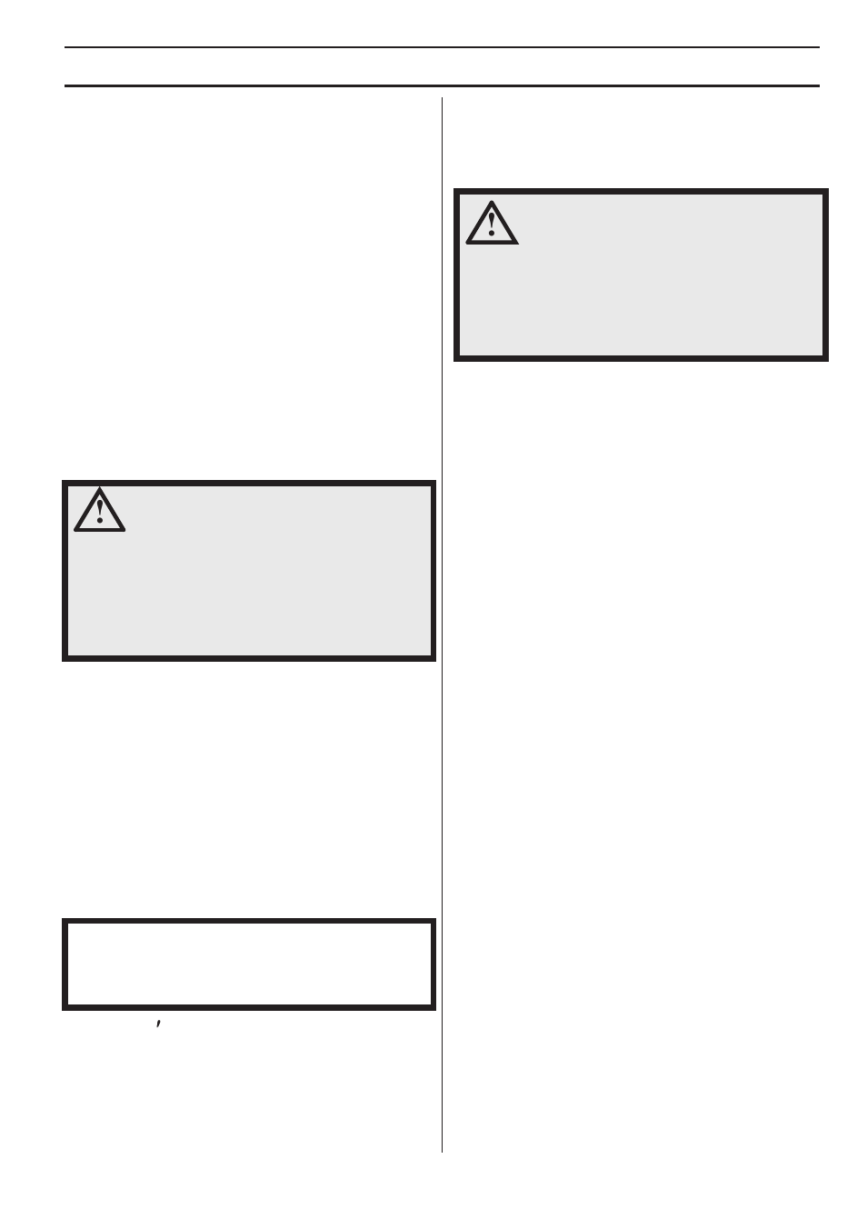 Always use common sense (2), Personal protective equipment, Machine¢s safety