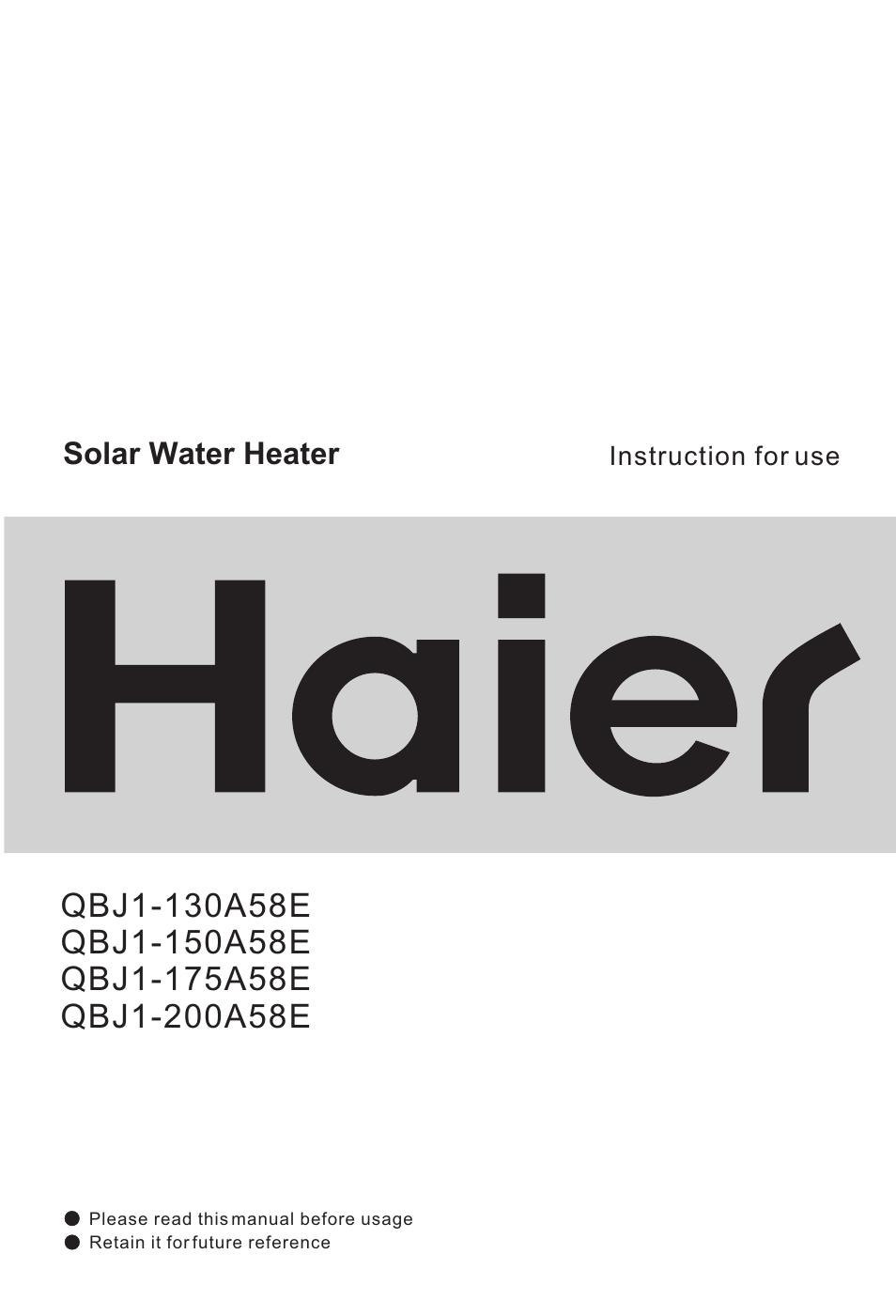 haier QBJ1-200A58E User Manual | 16 pages | Also for: QBJ1-130A58E, QBJ1-150A58E,  QBJ1-175A58E
