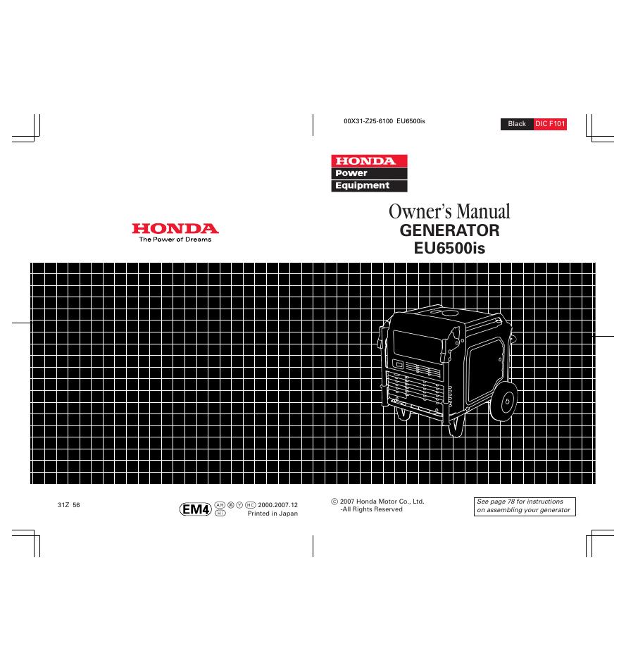 owner s manual generator eu6500is honda ep2500cx user manual rh manualsdir com Honda Generator Muffler Honda Generator Muffler