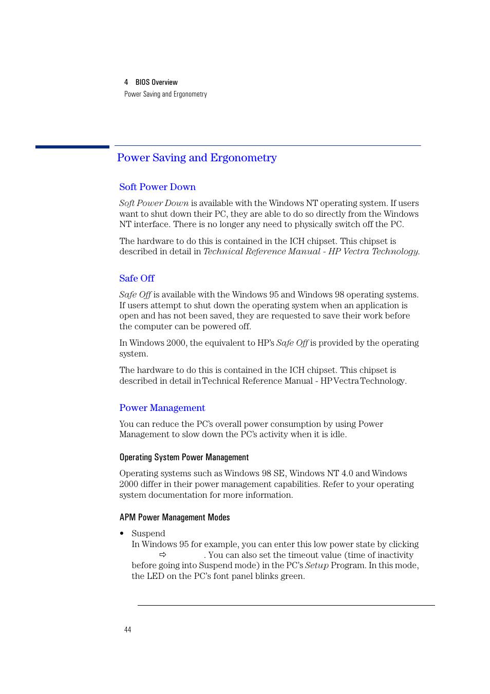 Power saving and ergonometry, Soft power down, Safe off | HP