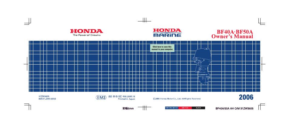 Honda outdoor motor bf50a user manual 126 pages swarovskicordoba Gallery